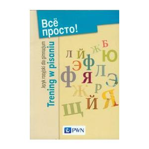 Wsio prosto! Trening w pisaniu. Język rosyjski dla gimnazjum