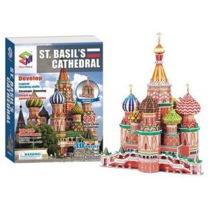 Puzzle 3D Sobór w Moskwie 231