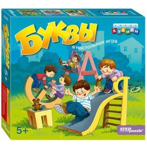 Gra językowa Rosyjski Bukwy