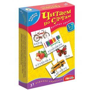 Gra językowa Rosyjski Czitajem po słogam Wesołyje uroki ( 5-7 lat)