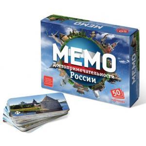 Gra Językowa Rosyjski Memo Dostoprimieczatielnosti Rossii