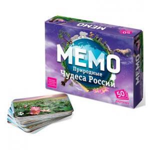 Gra Językowa Rosyjski Memo Priodnyje Czudiesa Rossii