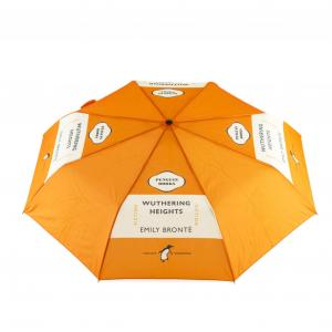Umbrella: Wuthering Heights