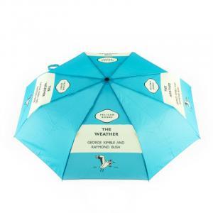 Umbrella: The Weather
