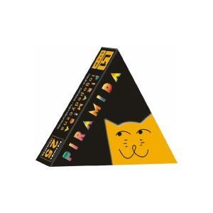 Piramida logopedyczna L1. PUS. Pudełko. 2010