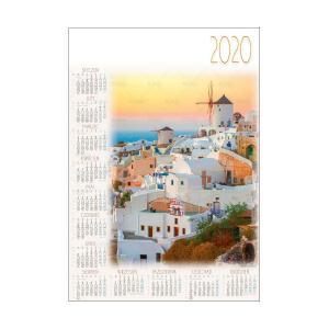 PL07 Kalendarz plakatowy 2020 Wakacje
