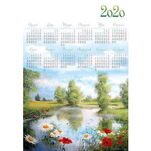 PL09 Kalendarz plakatowy 2020 Łąka