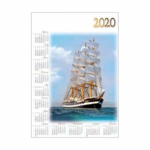 PL11 Kalendarz plakatowy 2020 Żaglowce