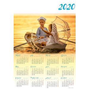 PL12 Kalendarz plakatowy 2020 Dzieci