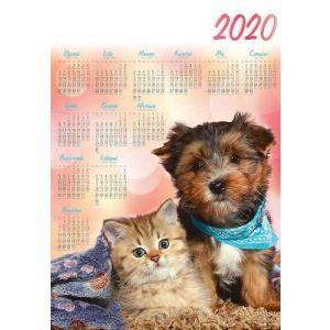 PL14 Kalendarz plakatowy 2020 Przyjaciele