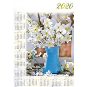 PL15 Kalendarz plakatowy 2020 Żonkile