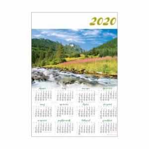 PL27 Kalendarz plakatowy 2020 Potok