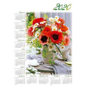 PL32 Kalendarz plakatowy 2020 Maki