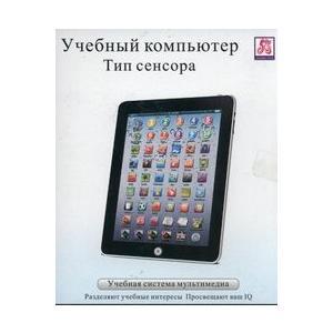 Tablet edukacyjny dla dzieci język rosyjski