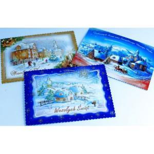 Karta świąteczna pojedyncza 210114