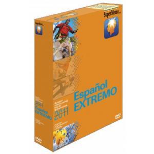 System Intensywnej Nauki Słownictwa Espanol Extremo poziom podstawowy i średni