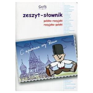 Zeszyt Język Rosyjski w Kratkę ( ze Słownikiem Rosyjskim na Marginesach)