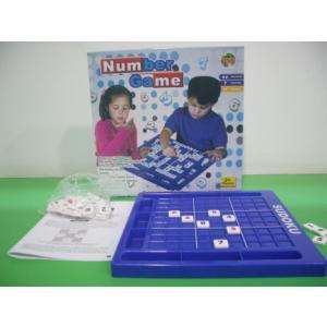 Sudoku. Gra Planszowa