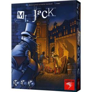 Mr. Jack (Edycja Polska). Gra Planszowa