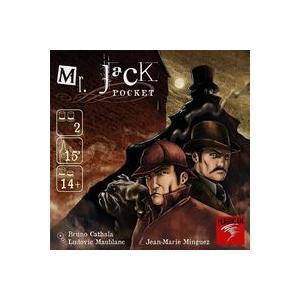 Mr. Jack Pocket Gra planszowa