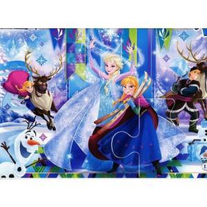 Puzzle SuperColor Maxi 24 Frozen