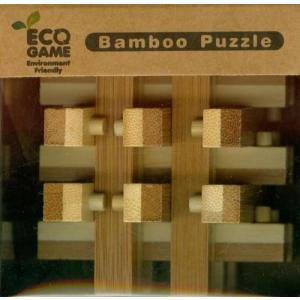 Łamigłówki Bambusowe. Poziom 3
