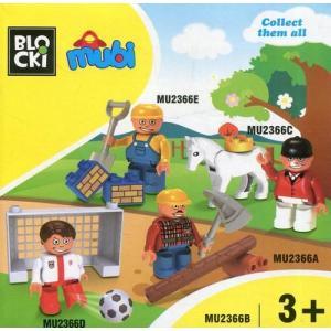 Klocki Blocki MUBI Figurka Farmerka (zestaw uzupełniający)