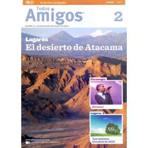 Czasopismo ELI Hiszpański Todos Amigos 2 (2018/2019) B2/C1