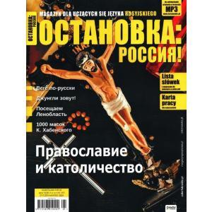 Ostanowka:Rossija! MAGAZYN nr 33/2020