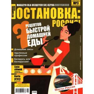 Ostanowka: Rosija! MAGAZYN nr 36/2020