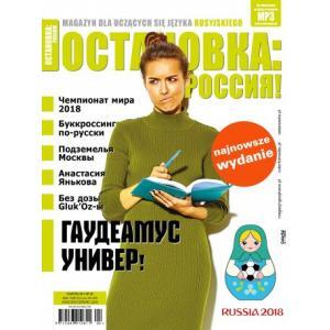 Ostanowka: Rossija! MAGAZYN nr 26/2018