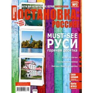 Ostanowka: Rossija! MAGAZYN Nr 30/2019