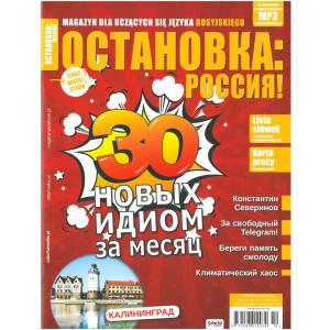 Ostanowka: Rossija! MAGAZYN Nr 32/2019