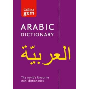 Collins gem. Arabic Dictionary. The world's favourite mini dictionares