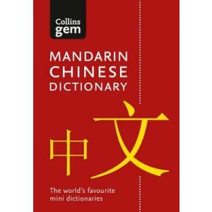 Collins Gem Chinese Dictionary
