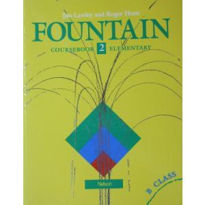 Fountain 2 SB