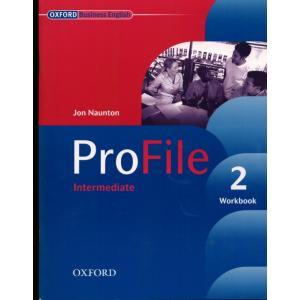 ProFile 2 WB