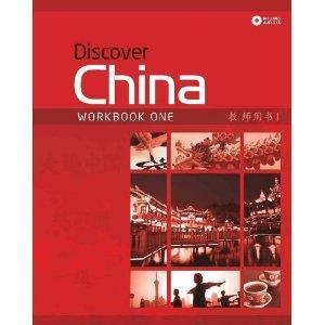 Discover China 1.   Ćwiczenia + CD