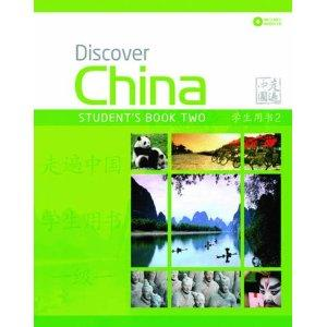 Discover China 2 SB + CD Pack