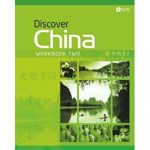 Discover China 2 WB + CD Pack