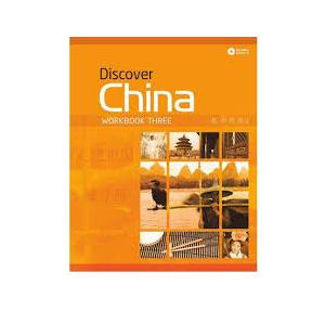 Discover China 3 WB + CD