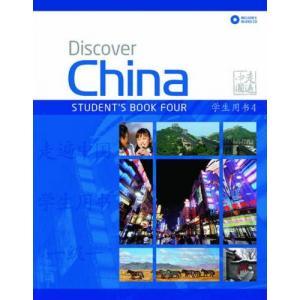 Discover China 4 Książka ucznia (z CD)