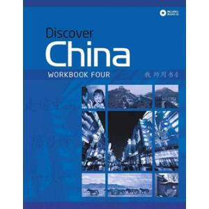 Discover China 4 WB + CD