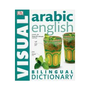 Arabic-English Bilingual Visual Dictionary 2Ed