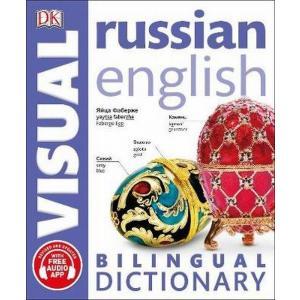 DK Bilingual Visual Dictionary: Russian +app