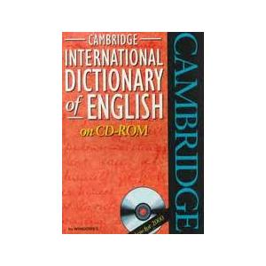 Cambridge International Dictionary of English. CD-ROM