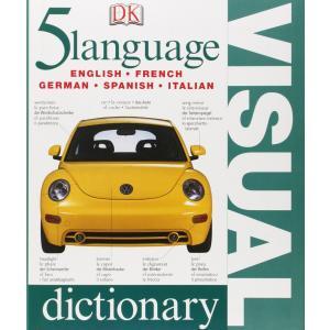 5 Language English-French-German-Spanish-Italian Visual Dictionary