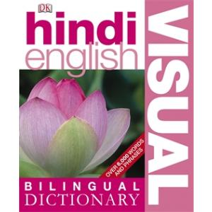 Hindi-English Visual Bilingual Dictionary