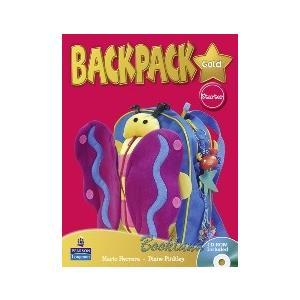 Backpack Gold Starter.    Podręcznik
