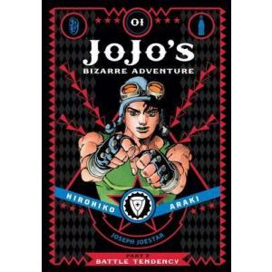JoJo's Bizarre Adventure : Part 2--Battle Tendency, Vol. 1